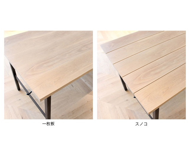 interior & furniture CLASKA Iron Brace Dining Tableの写真