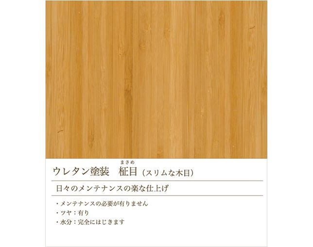 TEORI K LIVING TABLEの写真