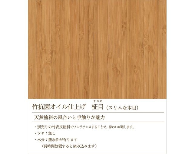 TEORI OVAL LIVING TABLEの写真