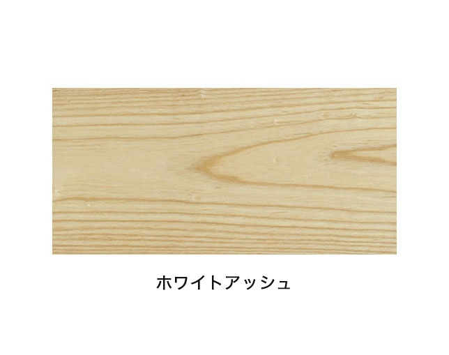 AJIM isola LOW TABLEのメイン写真