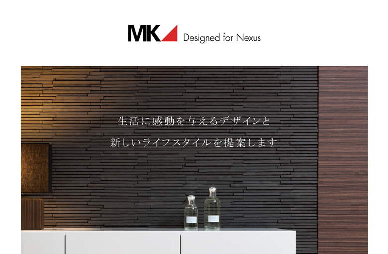 MK Collectionの写真