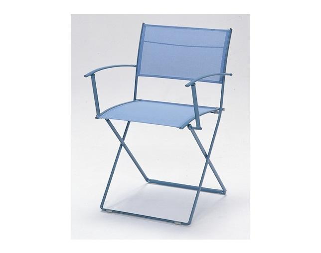 plein air armchair プレイン エア アームチェア タブルーム