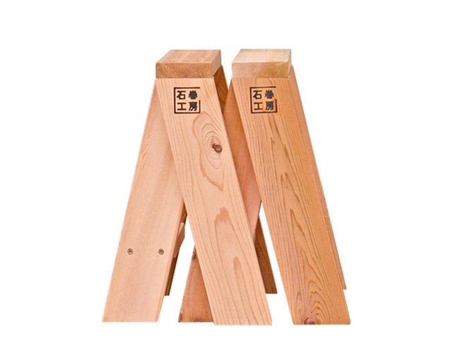 石巻工房(イシノマキコウボウ)のチェア・椅子