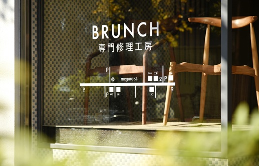 BRUNCH+WORKSの画像9