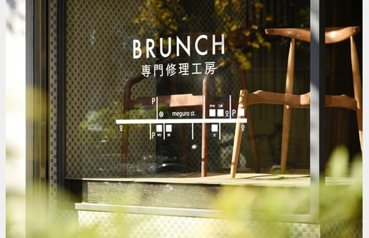 brunch+timeの画像22