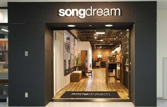 songdream YOKOHAMAの画像1