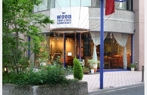 WOOD YOU LIKE COMPANY の画像12