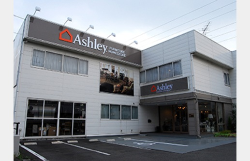 ASHLEY HOMESTORE YOKOHAMAの画像6