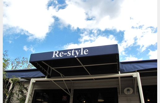 Re-style(旧 Re-style +cafe)の画像20