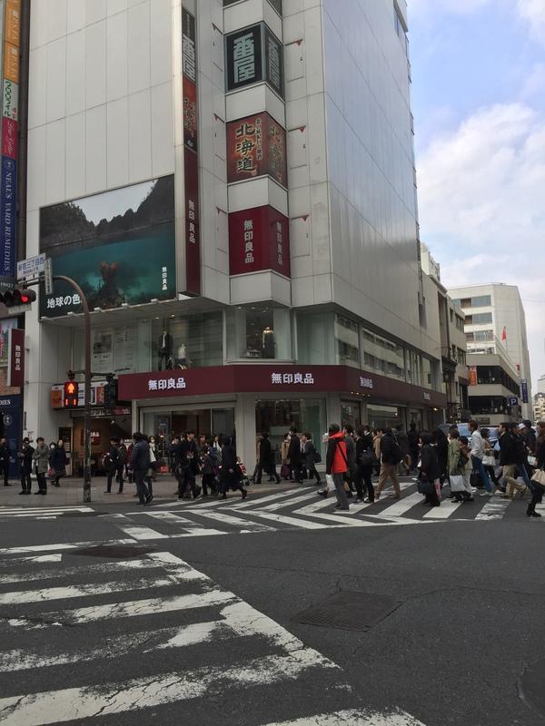 無印良品 ルミネ新宿