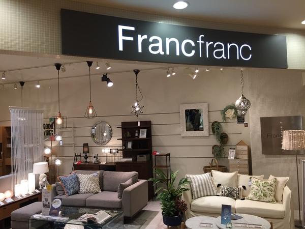 Francfranc なんばパークス店(フ...
